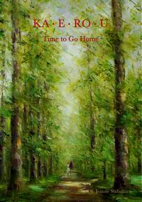 KA-E-RO-U Time to Go Home